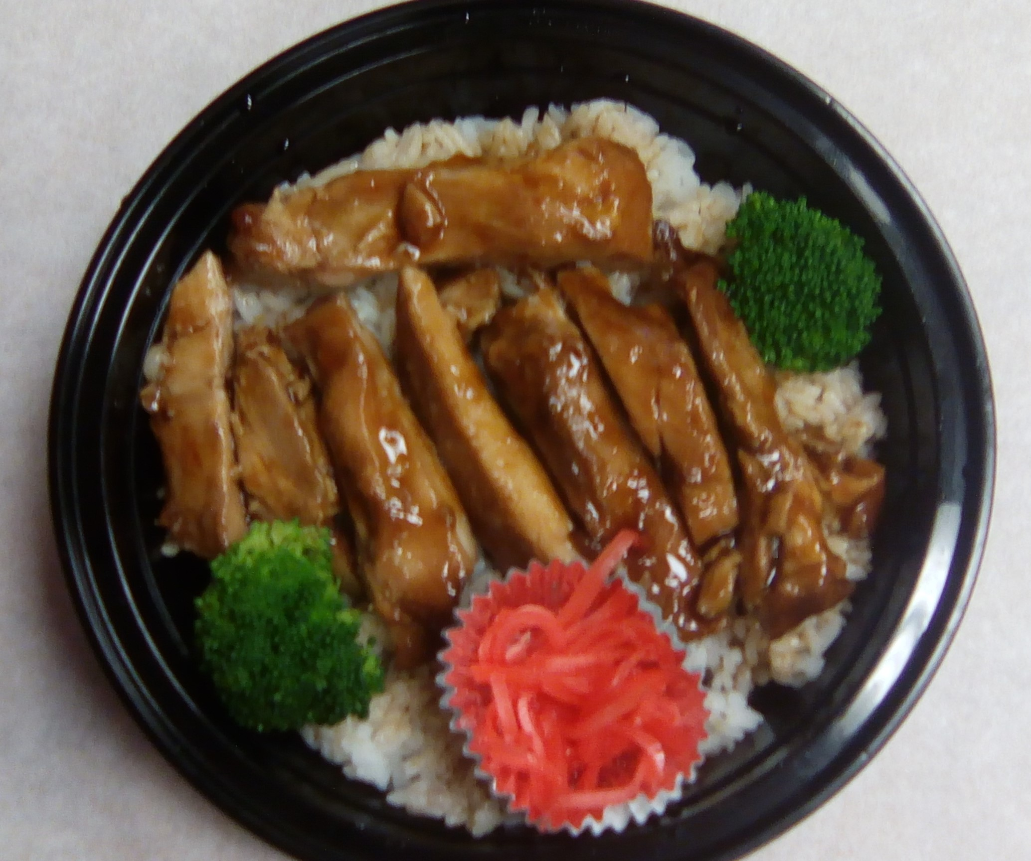 Tuesday,Aug 18 DONBURI