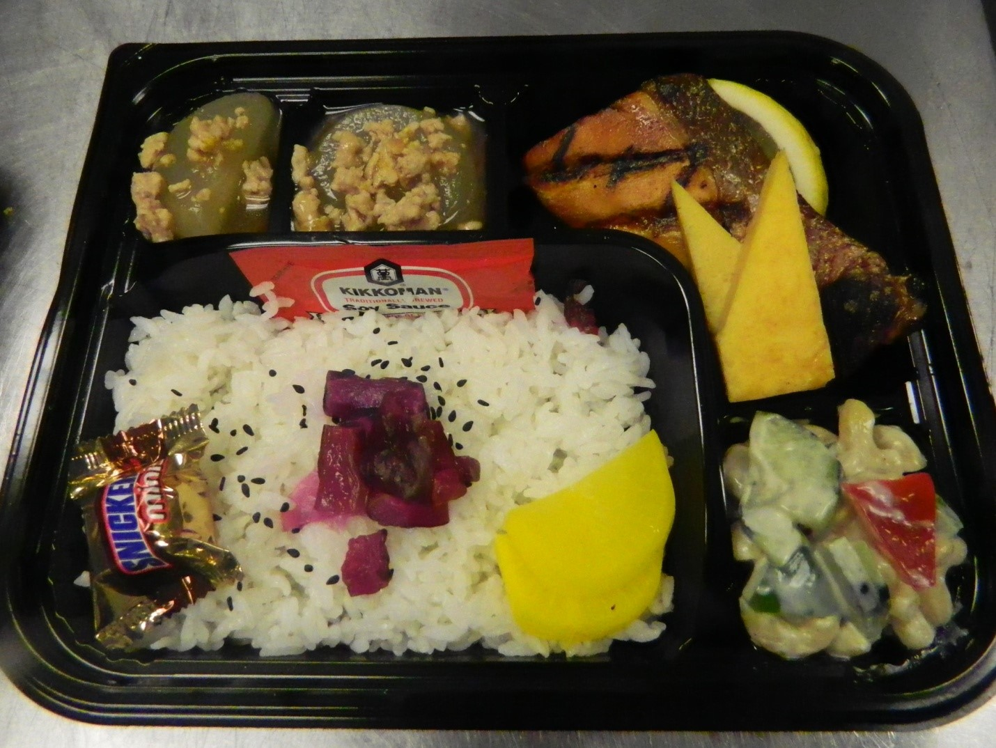 Friday,Aug 21 BENTO