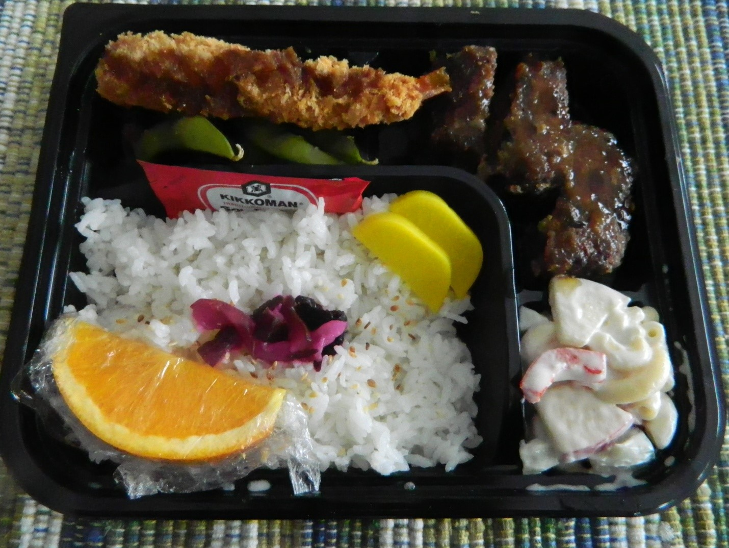 Wednesday,Aug 19 BENTO