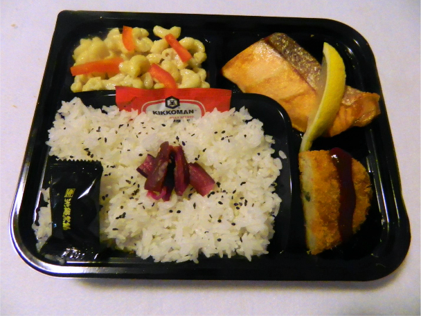 Tuesday, Oct 22   BENTO