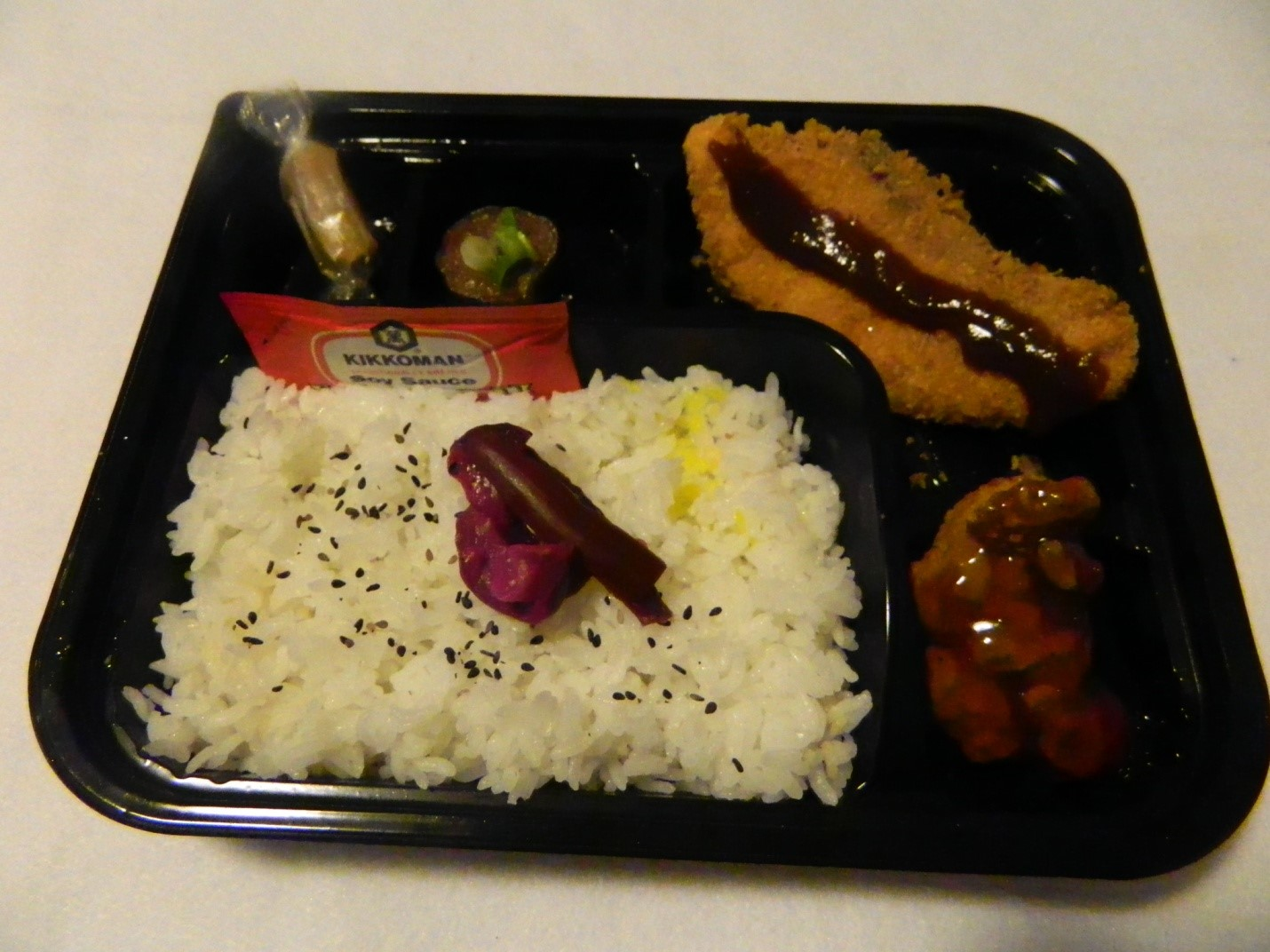 Tuesday,Aug 18 BENTO